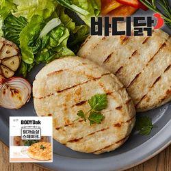 오리지널 닭가슴살 스테이크 1팩