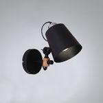 브릭슨 1등 직부 (LED전구포함)