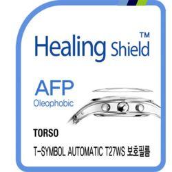토르소 T-심볼 오토매틱 T27WS 올레포빅 액정필름 2매