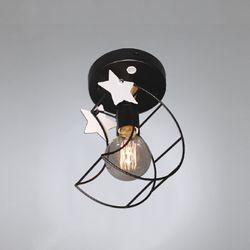 문스타 1등 센서 (LED전구포함)