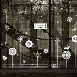 ii140-크리스마스(북유럽모던)스티커