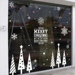 ii141-크리스마스눈내리는날