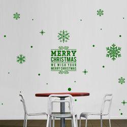 ii143-크리스마스스티커레터링과눈꽃