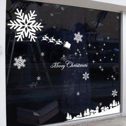 ii145-크리스마스눈꽃마을