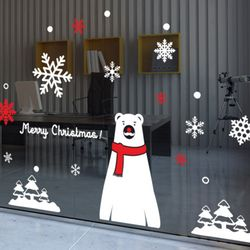 ts076-곰돌이크리스마스스티커