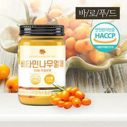 비타민나무열매 추출분말가루 200g