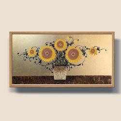 황금 해바라기그림액자 돈들어오는그림 부자되는그림