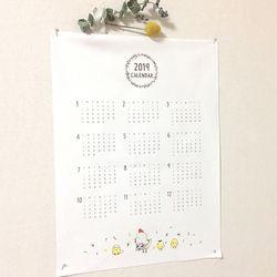 앤쏘라이프 2019 패브릭 캘린더 3컷 세트 (병아리+선인장+쏘잉)