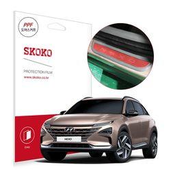 스코코 현대 2018 넥쏘 도어스커프 자동차 PPF 보호필름