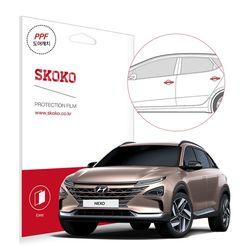 스코코 현대 2018 넥쏘 도어캐치 자동차 PPF 보호필름
