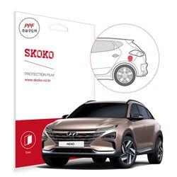 스코코 현대 2018 넥쏘 주유구도어 자동차 PPF 보호필름
