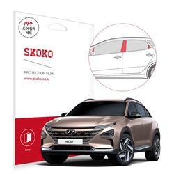 스코코 현대 2018 넥쏘 도어필러세트 자동차 PPF 보호필름