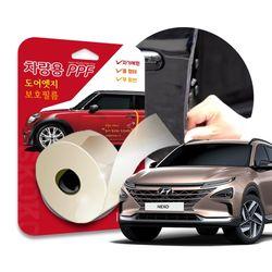 스코코 현대 2018 넥쏘 도어엣지 자동차 PPF 보호필름