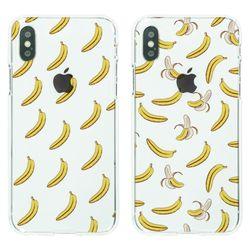 맛있으면 바나나 소프트젤리케이스(아이폰전기종)
