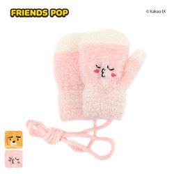 프렌즈팝 눈코입 엄지뉴니트장갑 HGKTG60010