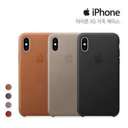 [Apple]애플정품 아이폰Xs 레더 케이스