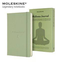 몰스킨 패션저널 하드커버 라지 뉴 웰니스(Wellness)