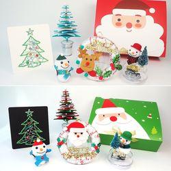 크리스마스 선물세트 DIY 페키지