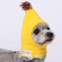 강아지옷 폴라폴리스 꼬깔 모자