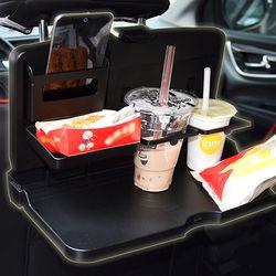 차량용테이블 뒷자석테이블 차량용어린이테이블  차량용 트레이