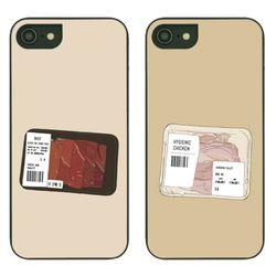 Meat 스타일케이스(갤럭시전기종)