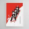 유니크 일본 디자인 포스터 M 눈썰매 크리스마스 A3(중형)