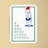 유니크 인테리어 디자인 포스터 M 감사의 마음 A3(중형)