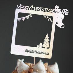 [~12/31까지] (주문제작) 페이퍼 포토 크리스마스 토퍼 - 산타양말