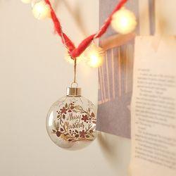 눈꽃내린 메리크리스마스유리볼+LED전구(3M 배터리팩)