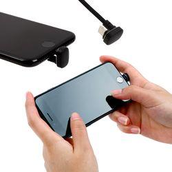 [~10/28까지] 아이폰 게이밍 케이블 120cm (8핀)