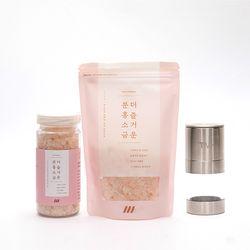 더 즐거운 분홍소금 그라인더 세트 (병+파우치+테이블형)