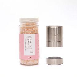 더 즐거운 분홍소금 그라인더 세트(병+테이블형)