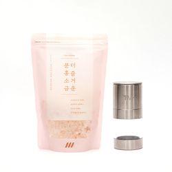 더 즐거운 분홍소금 그라인더 세트(파우치+테이블형)