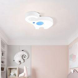 boaz 코끼리 방등 LED 카페 홈 키즈 인테리어 조명