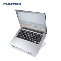 푼토 랩탑스탠드 LS-100 노트북 태블릿 접이식 거치대