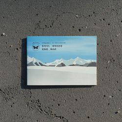 그림책 [하야시산장]