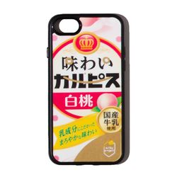 [1300k단독] 아이폰 7/8폰케이스 (iPhone case) [IC327e2]