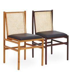toben low chair(토벤 로우체어)