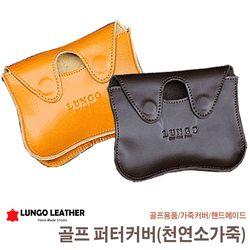 골프퍼터커버 골프가죽커버 골프용품맞춤제작
