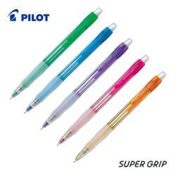 PILOT SUPER GRIP 파이롯트 슈퍼그립 0.5mm 샤프