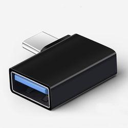 스파이어 USB3.0 TO C-TYPE ㄱ자 변환 젠더 SP-UC29