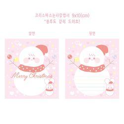 크리스마스눈사람 엽서(스티커+봉투포함)