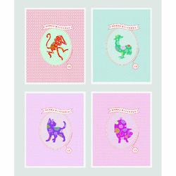 12지스토리 생일카드  클래식 4종 c세트