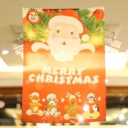 [~12/31까지] 크리스마스 배너현수막 (퍼니산타)