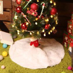 크리스마스 트리 스커트 (화이트) 75cm