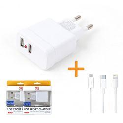 메이커706 USB2구 가정용충전기8핀5핀C타입국내제조2A
