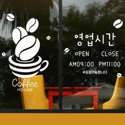 ca778-커피하우스(대형)오픈앤클로즈
