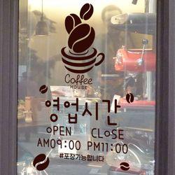 ca779-커피하우스(중형)오픈앤클로즈