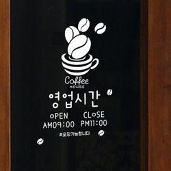 ca780-커피하우스(소형)오픈앤클로즈