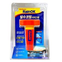 불스원 레인OK 발수코팅 장기지속 이지그립 세차용품